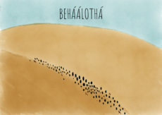 Thumbnail image for BEHÁÁLOTCHÁ