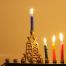 Thumbnail image for Szombatfogadás, koncert és Hanuka Party november 29-én