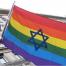 Thumbnail image for Felhívás – Fogjunk össze, legyünk együtt az LMBTQI-barát sábát sáháriton!
